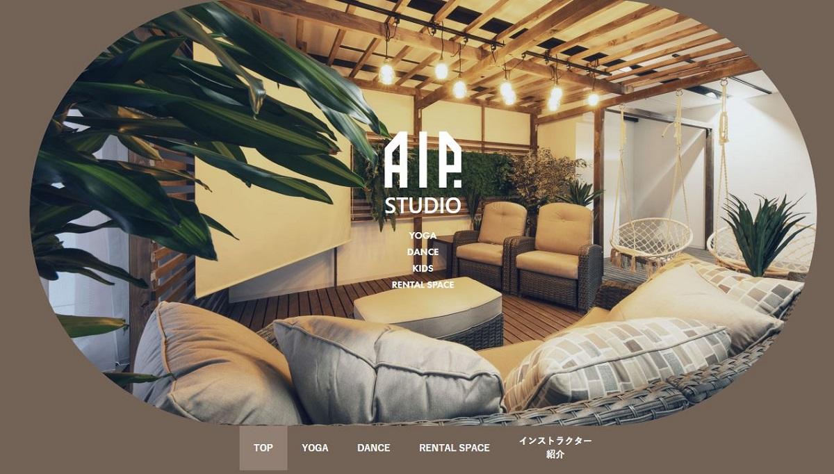 店舗運営サイト02(AIP