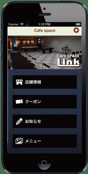 低価格オリジナルアプリのサンプル画像